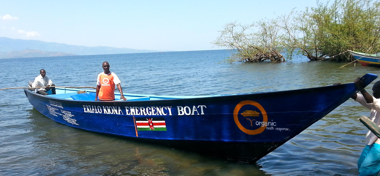 E-Boat Launch